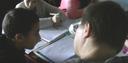 Écart entre les connaissances de l'élève et le but de l'enseignant